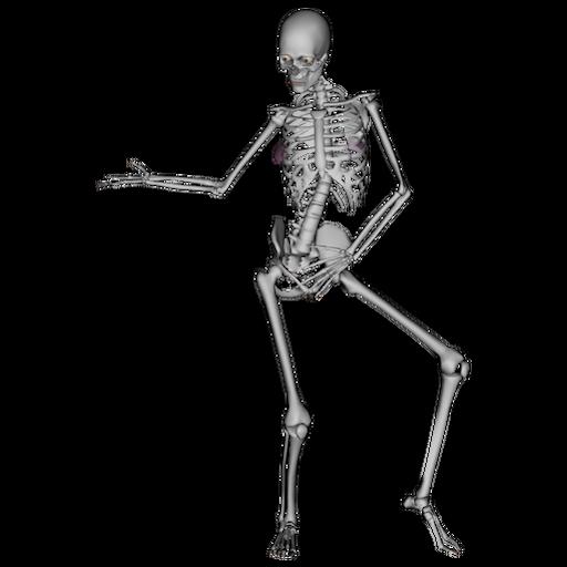 jpg transparent download Bone transparent animation.  dancing skeleton png