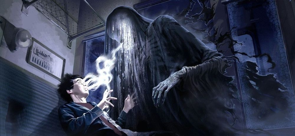 picture Dementor Train
