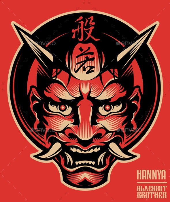 png download Hannya the japanese art. Demon vector