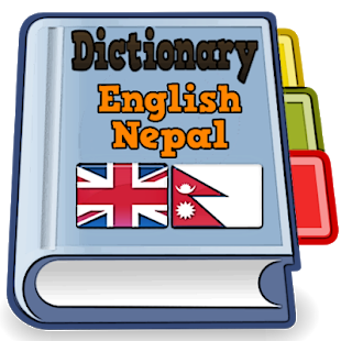 graphic freeuse English Nepal Dictionary