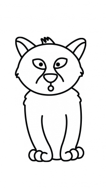 clipart library stock Simple Cheetah Drawing at GetDrawings