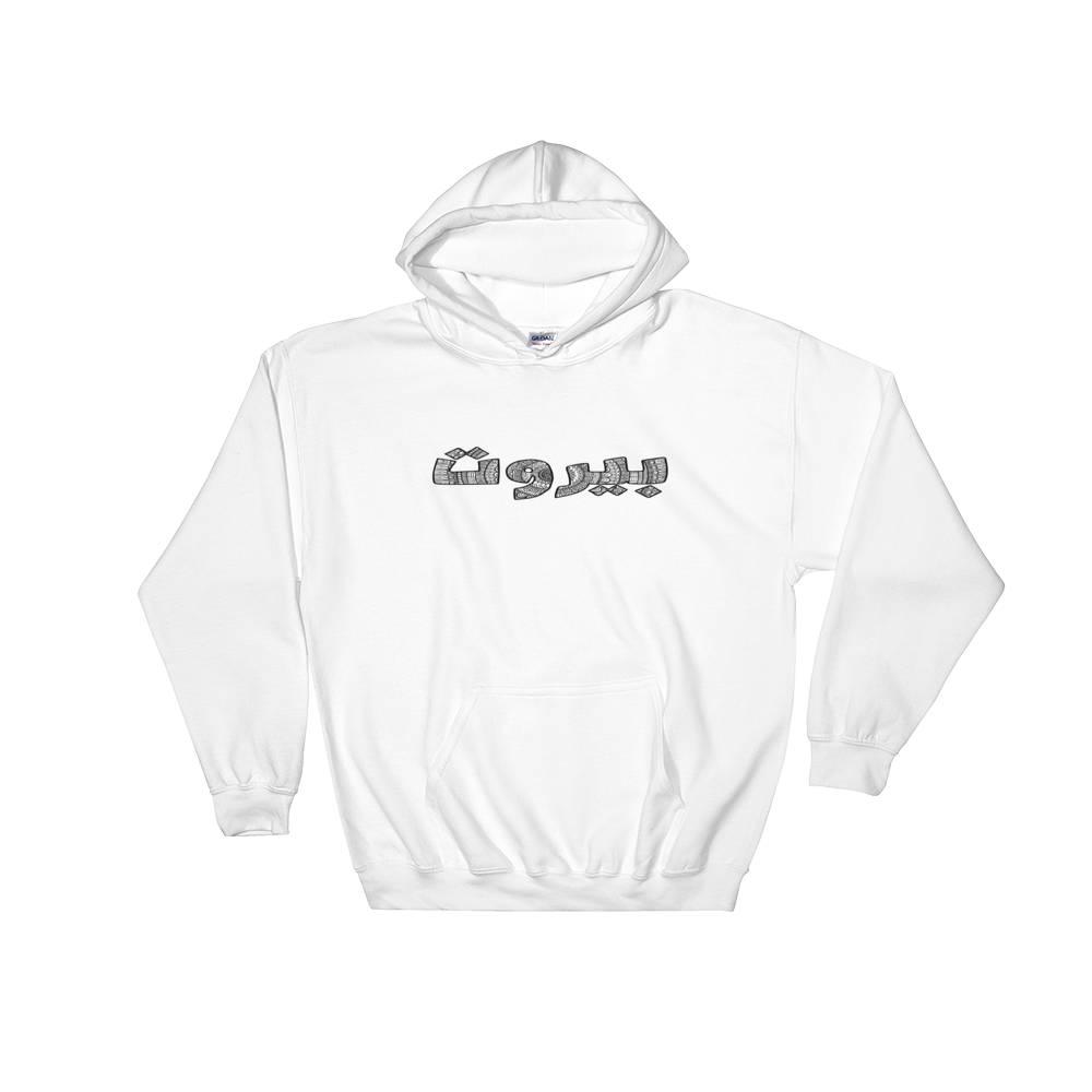 graphic transparent download Drawing sweaters hooded sweatshirt. Beirut calligraphy