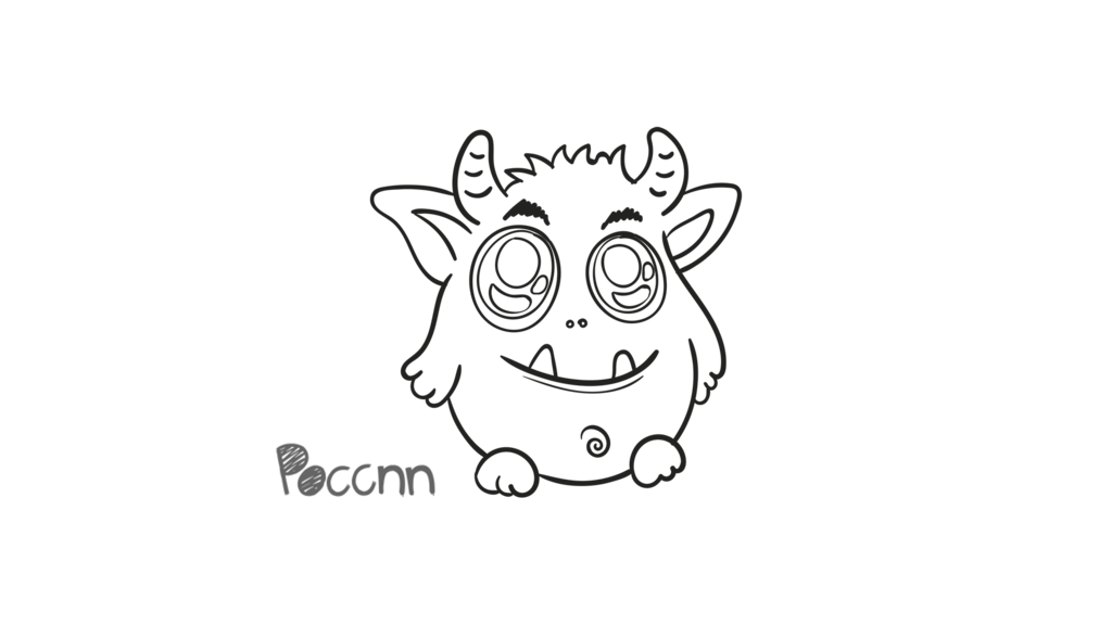 png library library Cute Little Monster II to color by PoccnnIndustries on DeviantArt