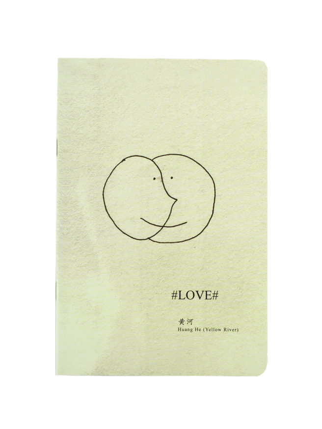 svg freeuse library Drawing photography true love. He huang printed matter