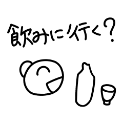 vector free stock Drawing store cute. Japanese sticker daily conversation