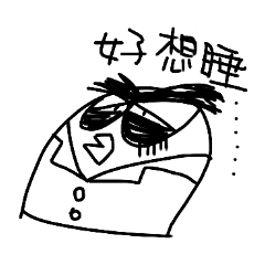 clipart freeuse download Drawing store line. Never ending sleep debt