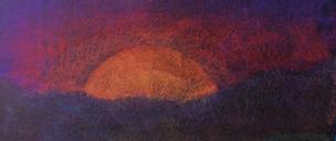library Chalkboard Sunset