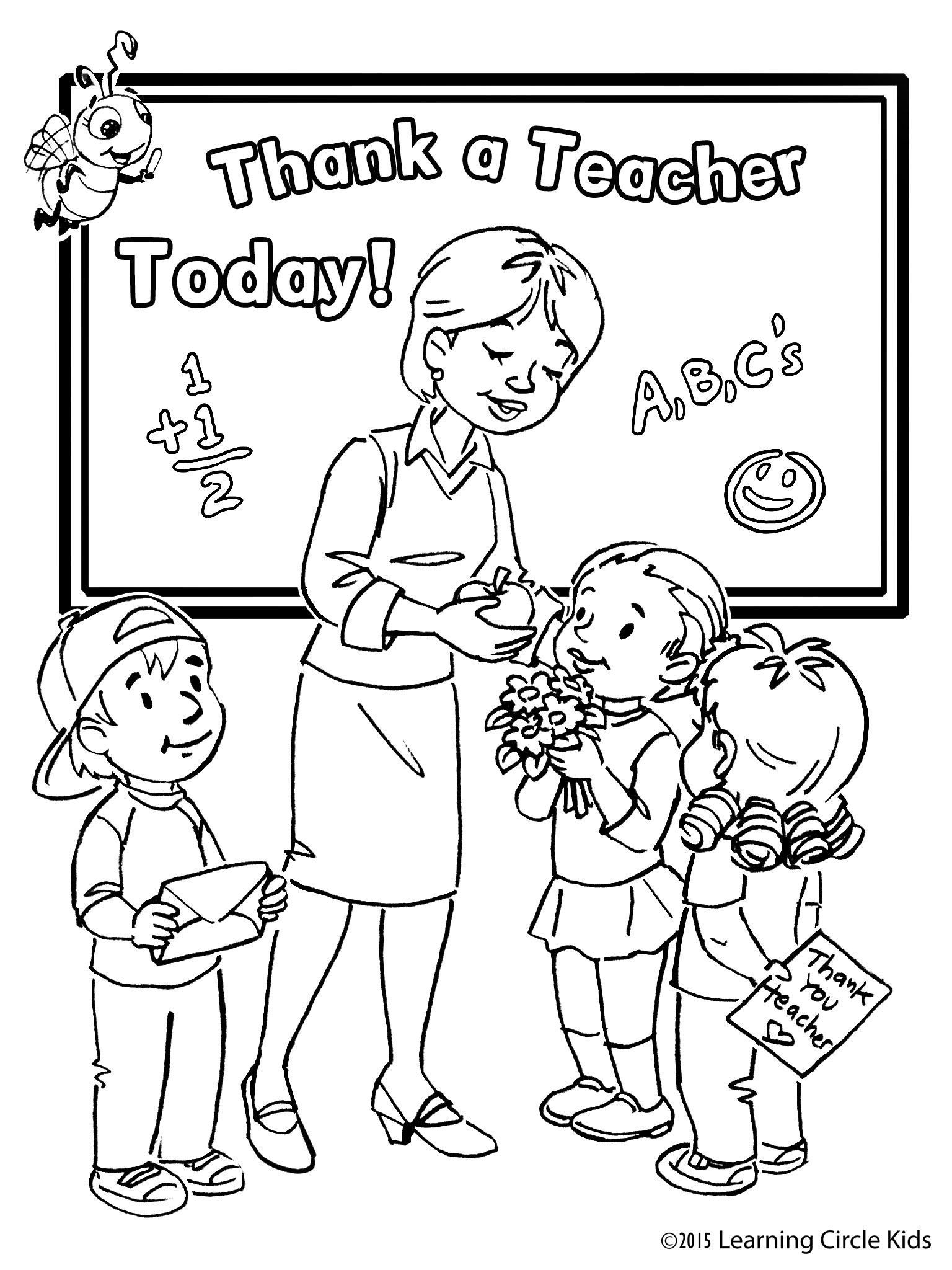 vector transparent Pin by reader bee. Drawing teacher printable