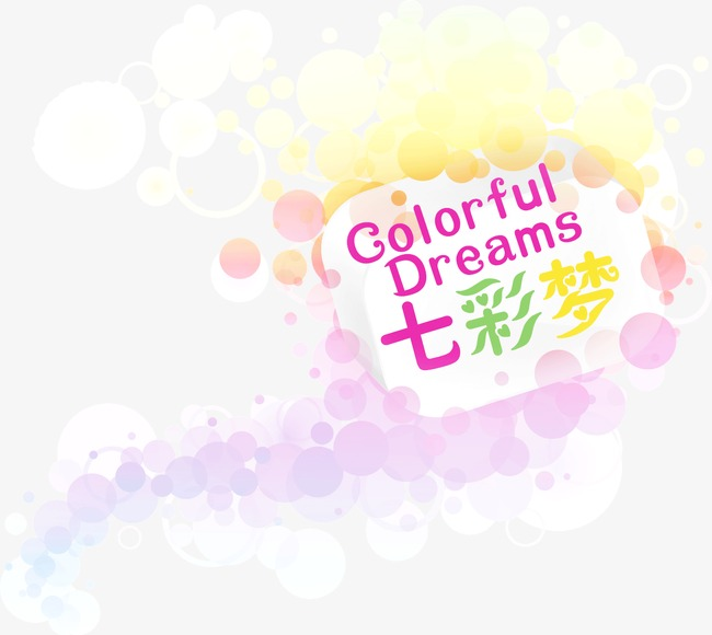 image download Colorful writing dream png. Dreams clipart text
