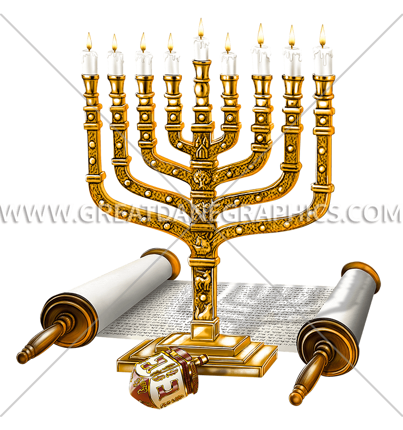 png free download Menorah