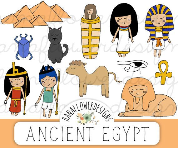 graphic free stock Egyptian clipart egyptian figure. Ancient egypt clip art