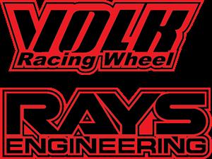 svg freeuse stock Software Engineering Logo Vector