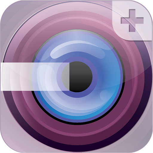 clip royalty free download eyeball clipart sensory impairment #78633708
