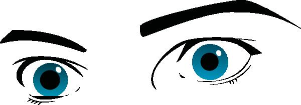 vector royalty free stock Eyes Gazing Clip Art at Clker