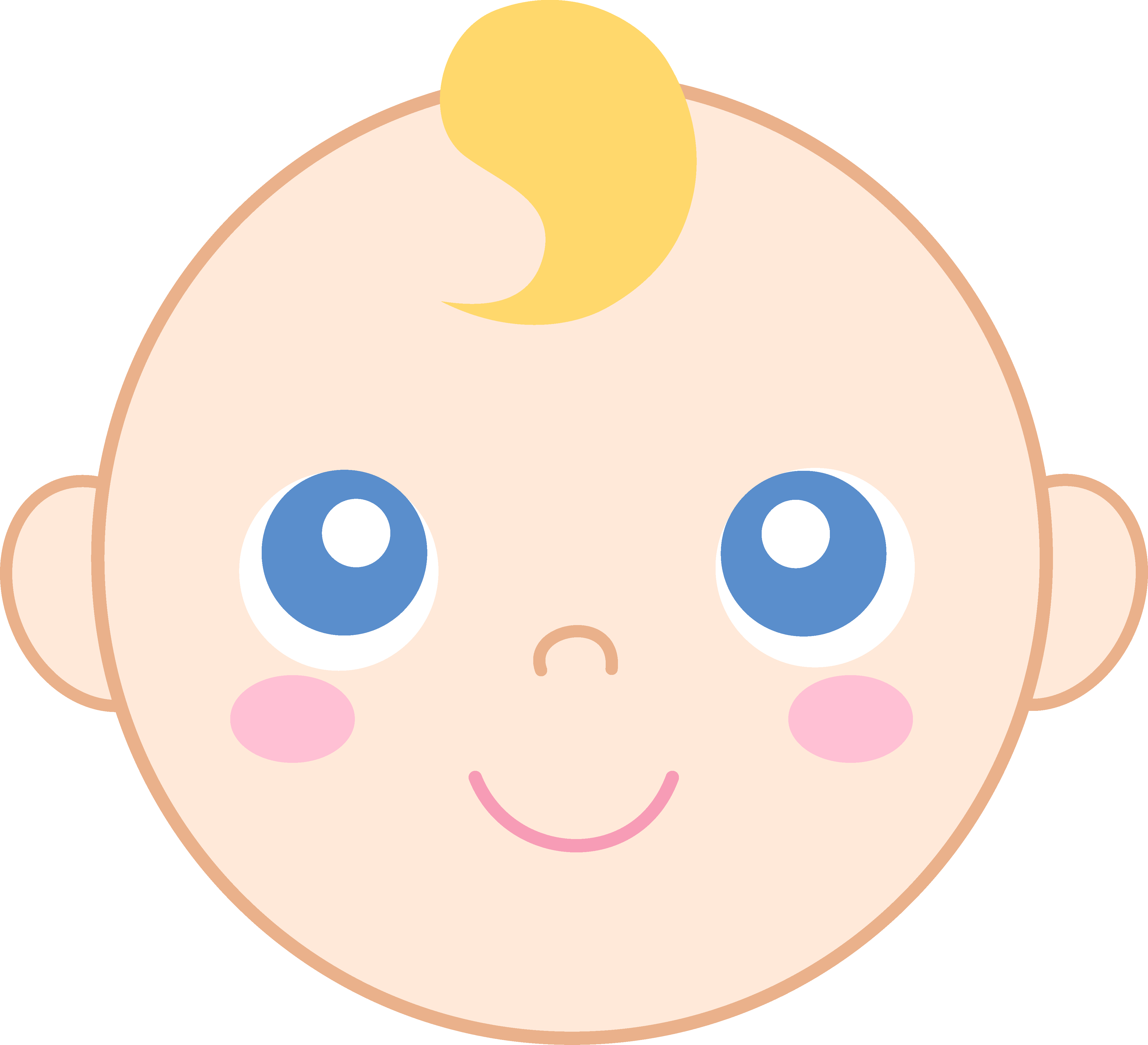 image transparent Faces clipart. Cute baby face free