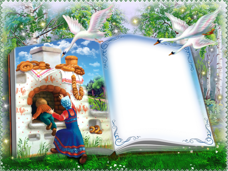 graphic free download Transparent Kids Fairy Tale World PNG Photo Frame