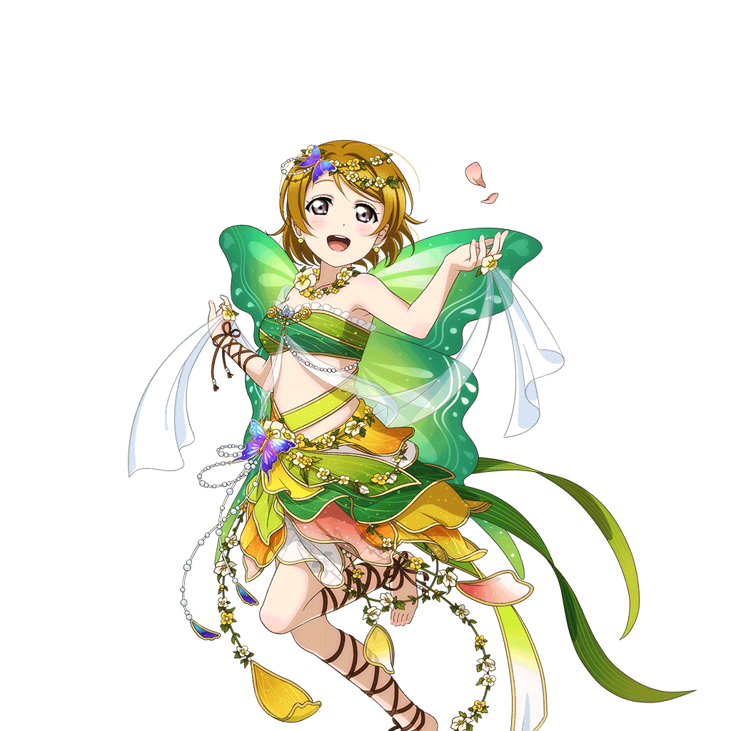 picture royalty free download School Idol Tomodachi