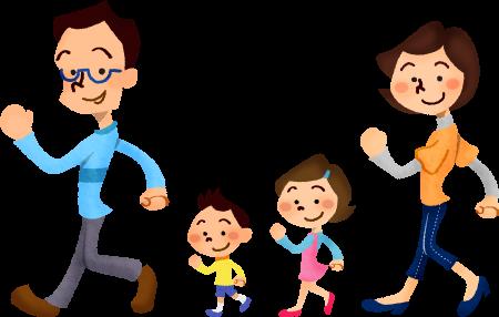 jpg freeuse download Free illustrations illustorium. Family walking clipart
