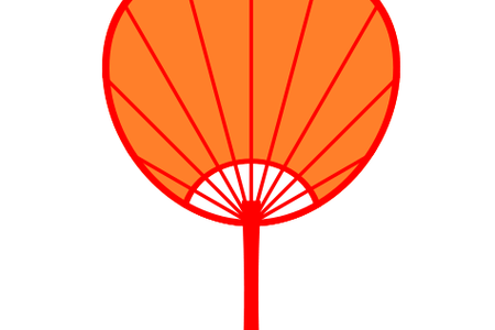 clip art royalty free download indian hand fan clipart