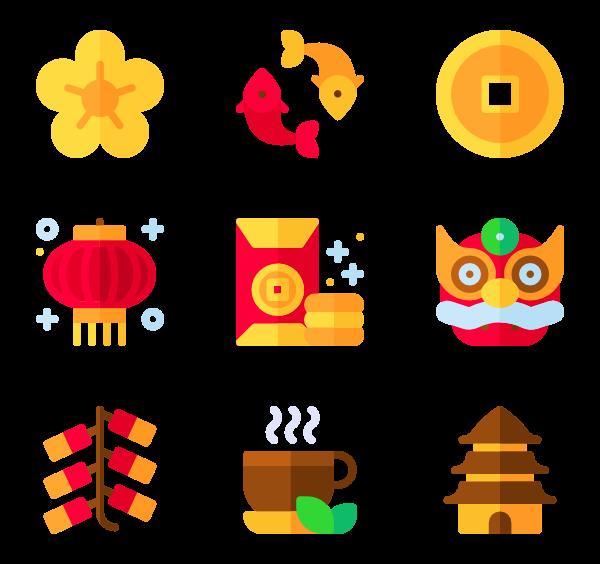 clip Fan Icons