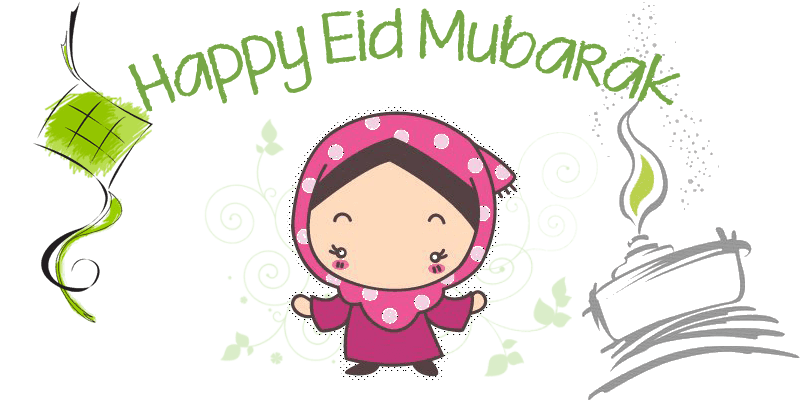 clip royalty free download Feast clipart eid. Transparent free for download