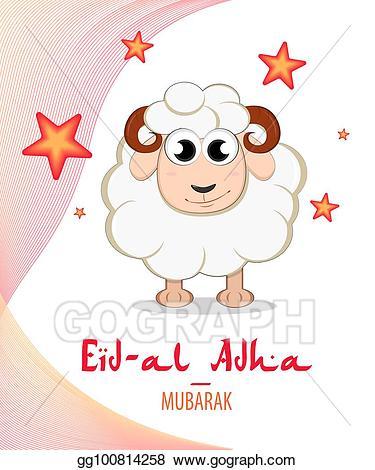 image royalty free stock Feast clipart eid. Vector art festival of