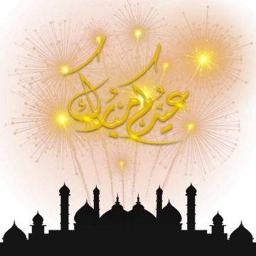 svg royalty free download  vector background al. Feast clipart eid