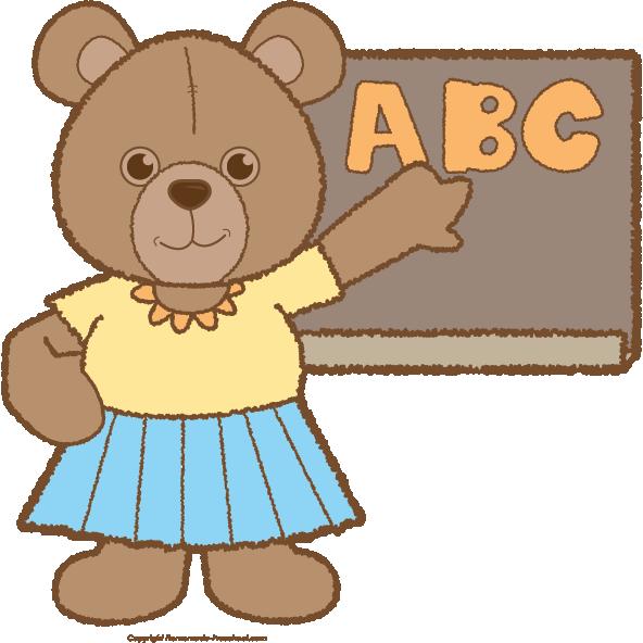 banner library Teddy clipart weather. Bear teacher free homeschool.