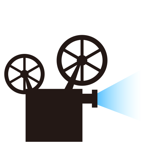 graphic free Movie clipart projecter. Projector silhouette at getdrawings.