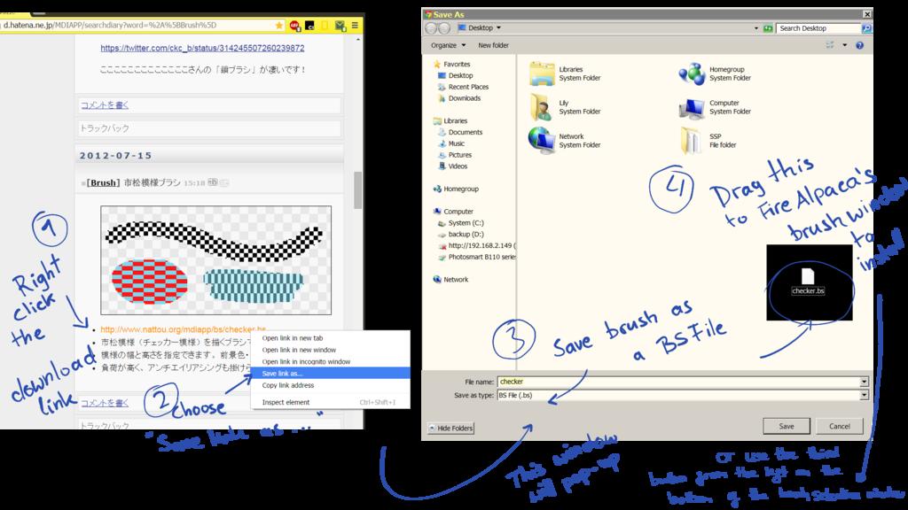 library Brush scripts by rimirinchan. Firealpaca vector