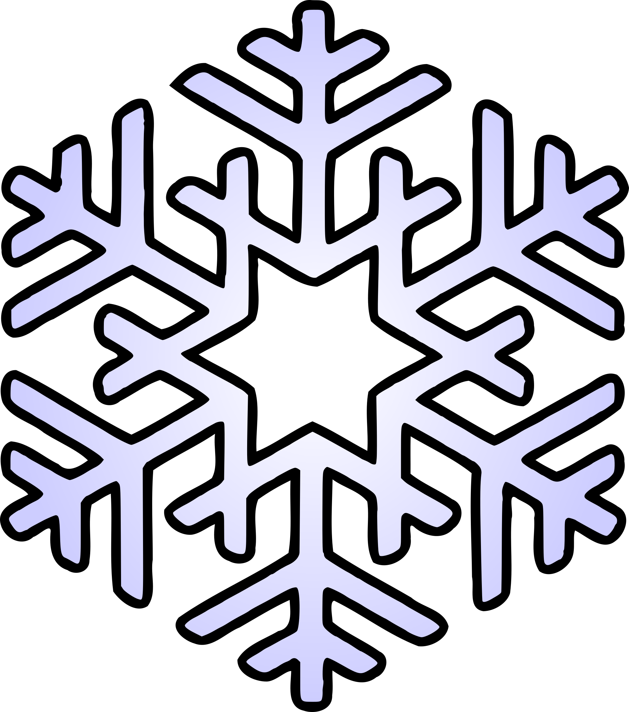 graphic library Free snowflake clipart. At getdrawings com for