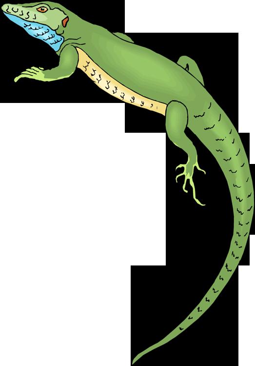 clip art free download Free Lizard Clipart
