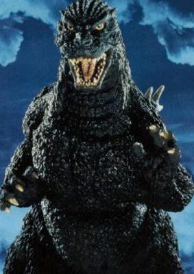 picture freeuse stock Godzilla