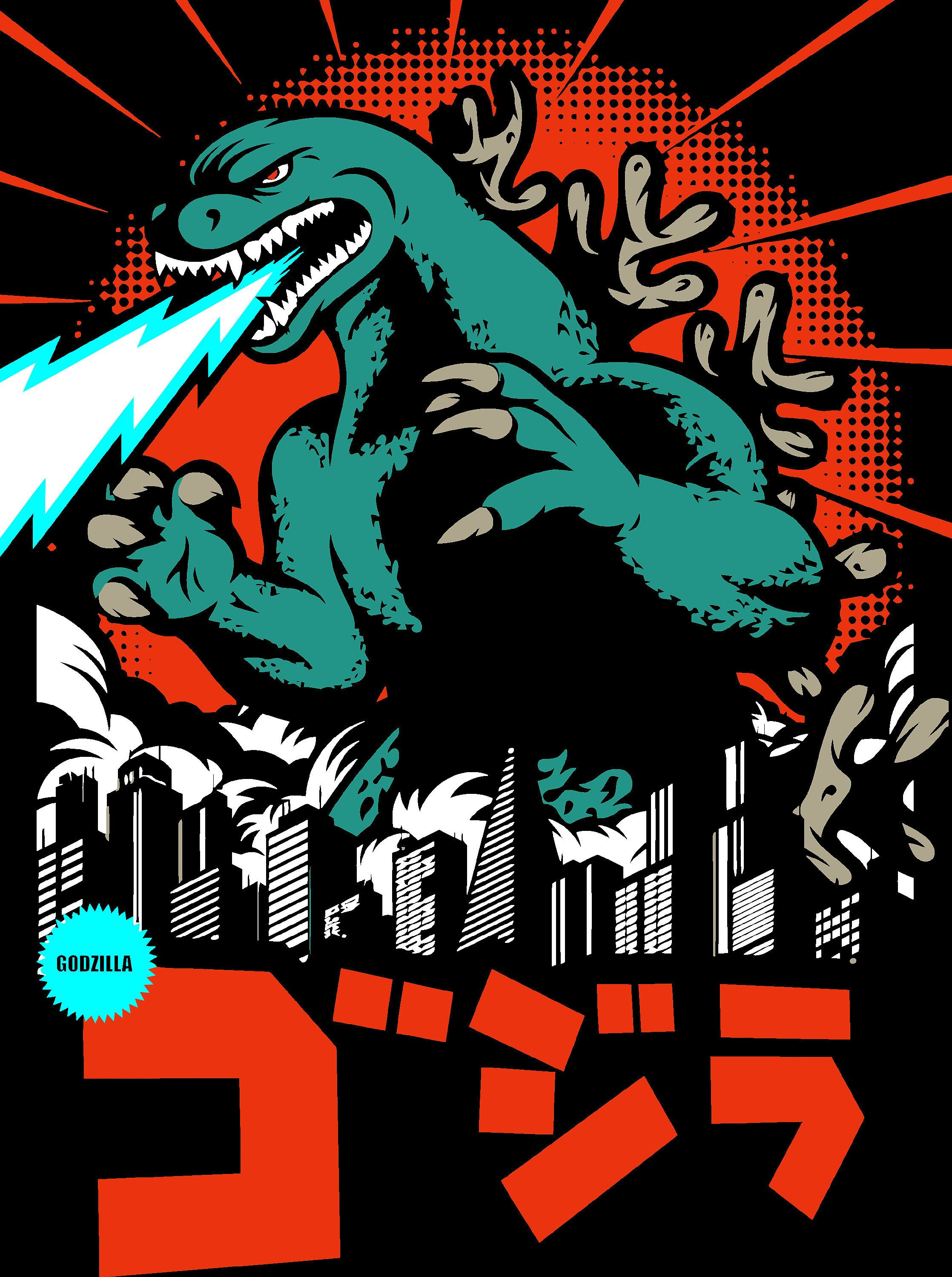 black and white Godzilla vector. Svg eps pdf for