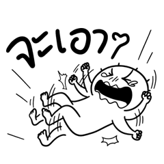 png free stock Man line stickers. Drawing store easy