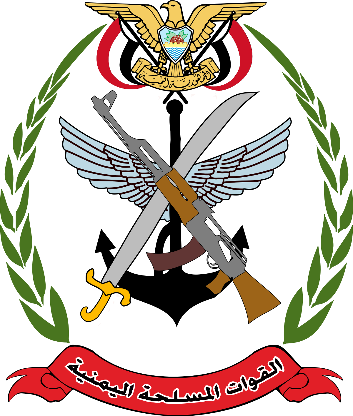 banner transparent stock Republic of yemen armed. Wars clipart military dictatorship