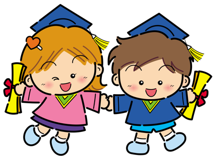 clip royalty free download Graduation kindergarten vector google. Grad clipart preschool