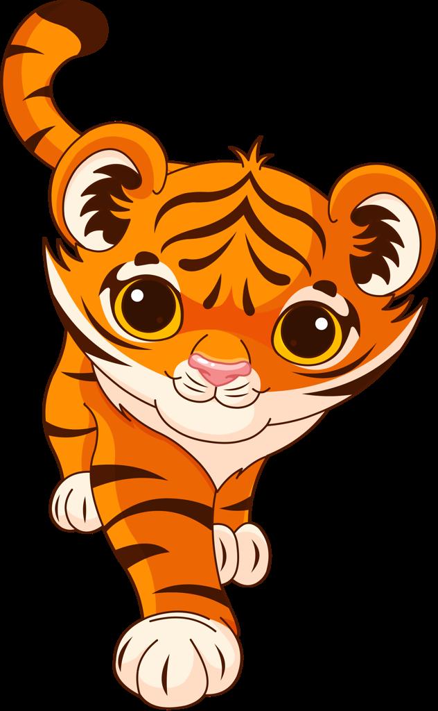 clip transparent download Graduation clipart tiger.  png clip art