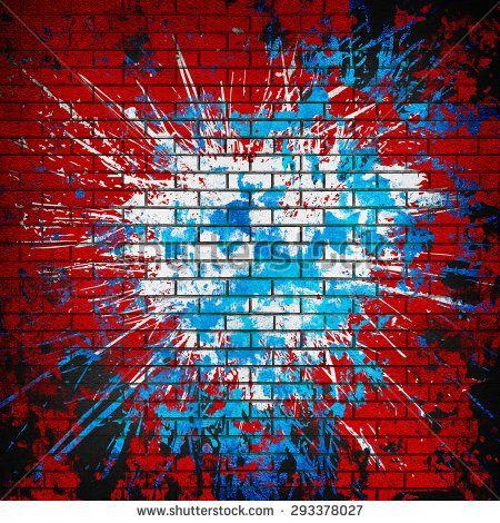 clipart free download Image result for recital. Graffiti brick wall clipart