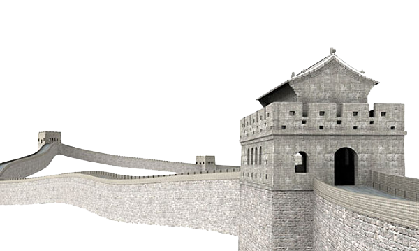 clipart free download Png mart. Great wall of china clipart.
