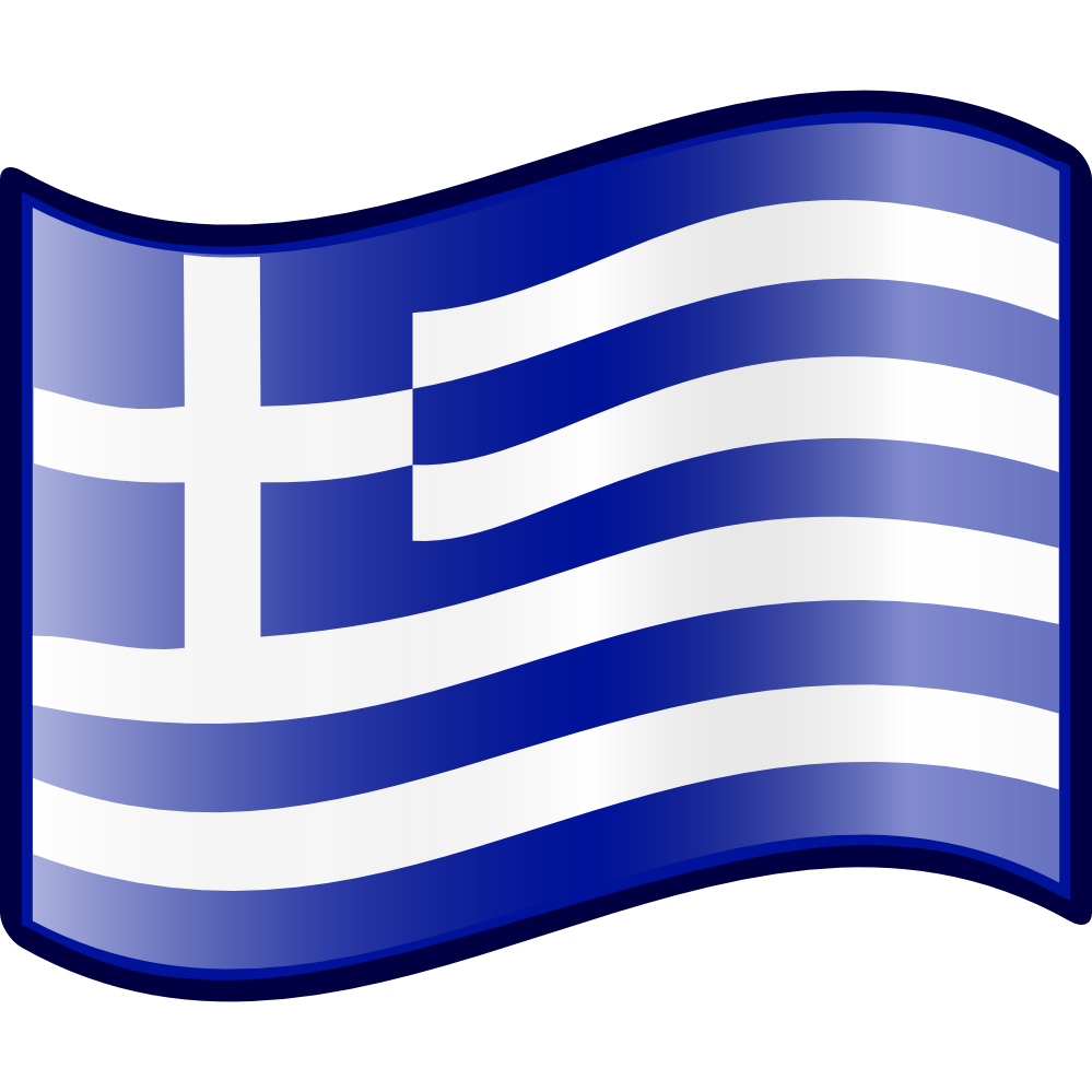 jpg royalty free stock Greece clipart. Free cliparts download clip
