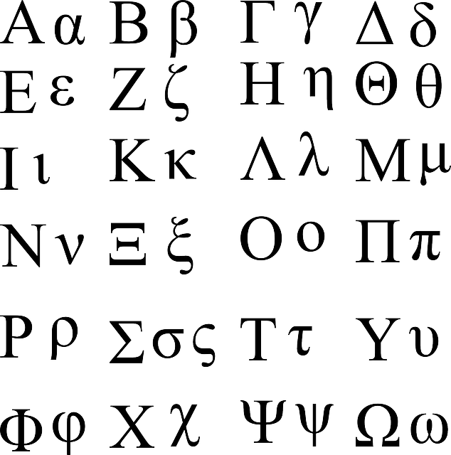 clip transparent stock Ancient Greek Alphabet Facts for kids