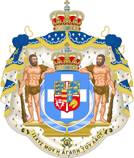 jpg black and white download Coat of arms of Greece