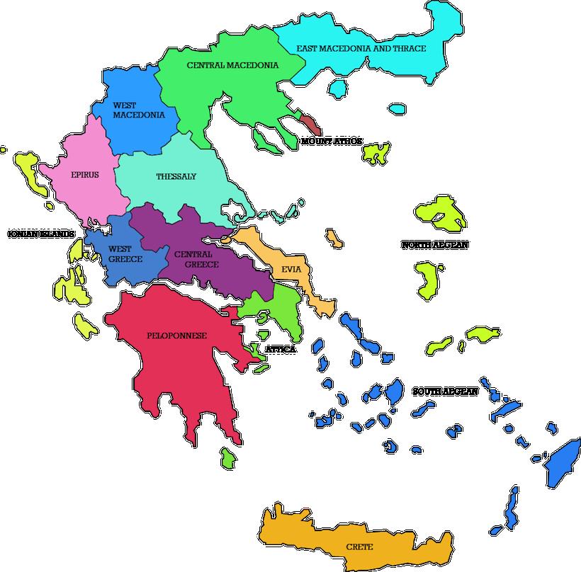 svg royalty free download greece clipart island greek #79418071