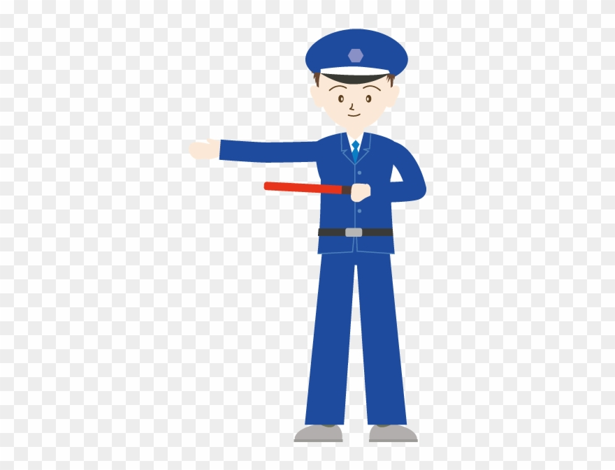 png library Guard clipart office security. Clip art library stock