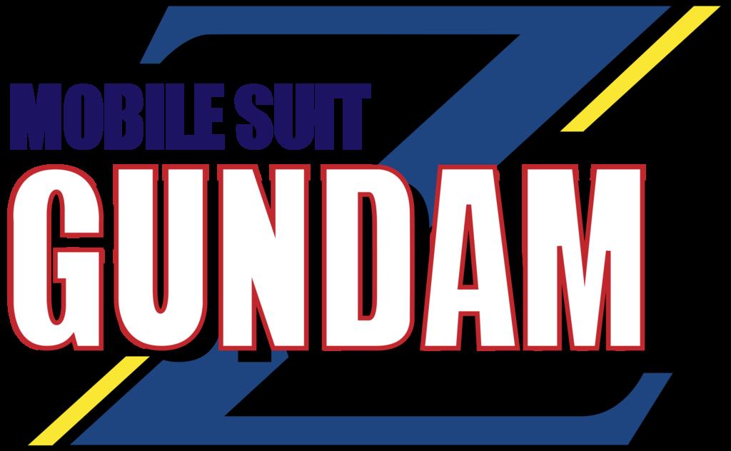 banner black and white Mobile Suit Z Gundam Logo by AnimeDark