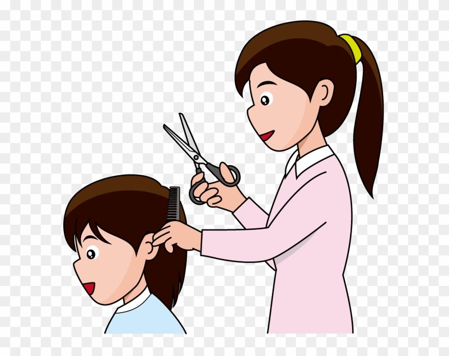 picture royalty free library Haircut clipart. Clip art hair cut.
