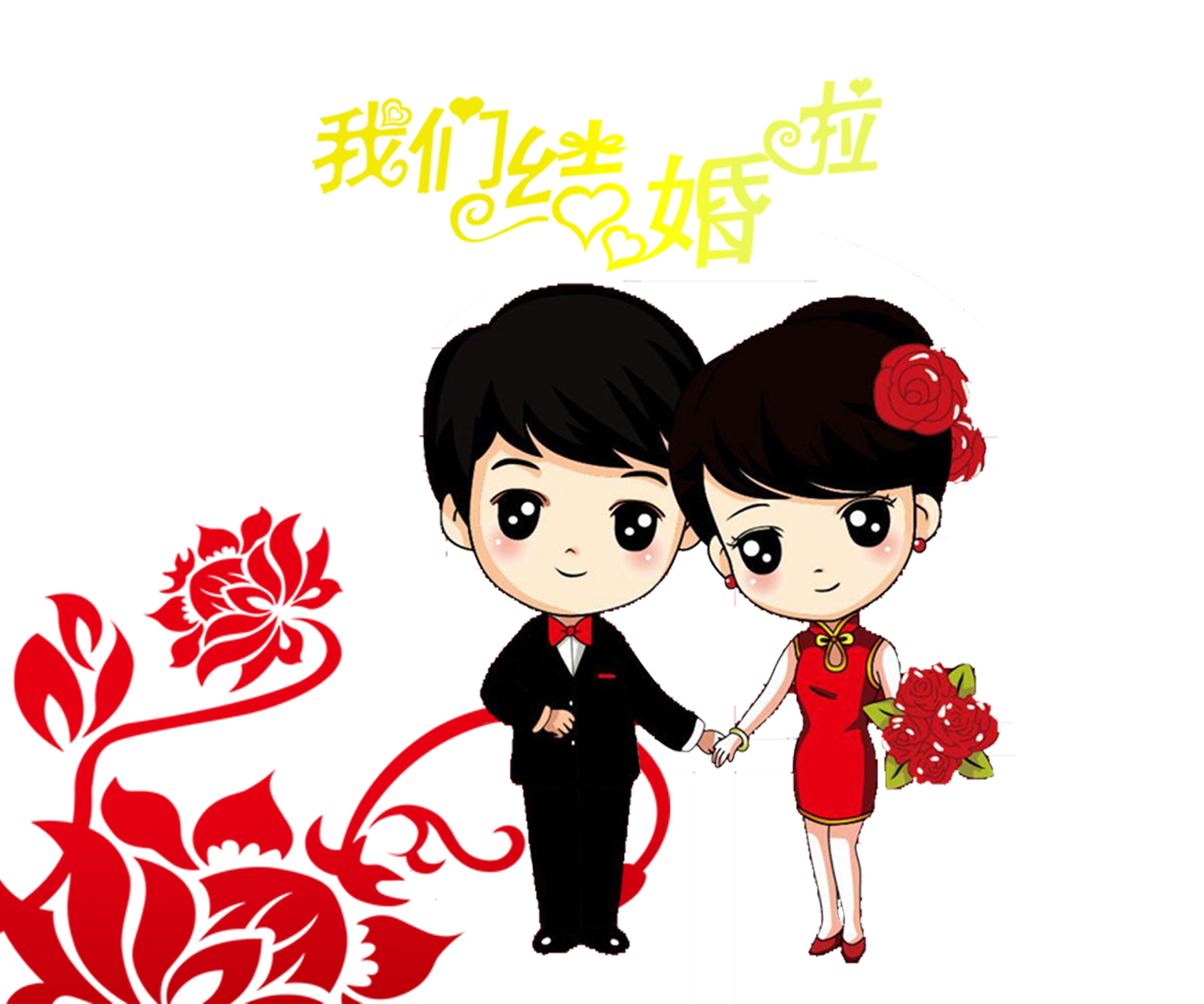 clip art free stock Cartoon drawing wedding couple. Hand clipart marriage