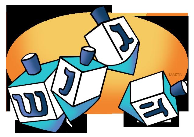 graphic library download Presents clipart chanukah. Hanukkah cilpart fancy clip.