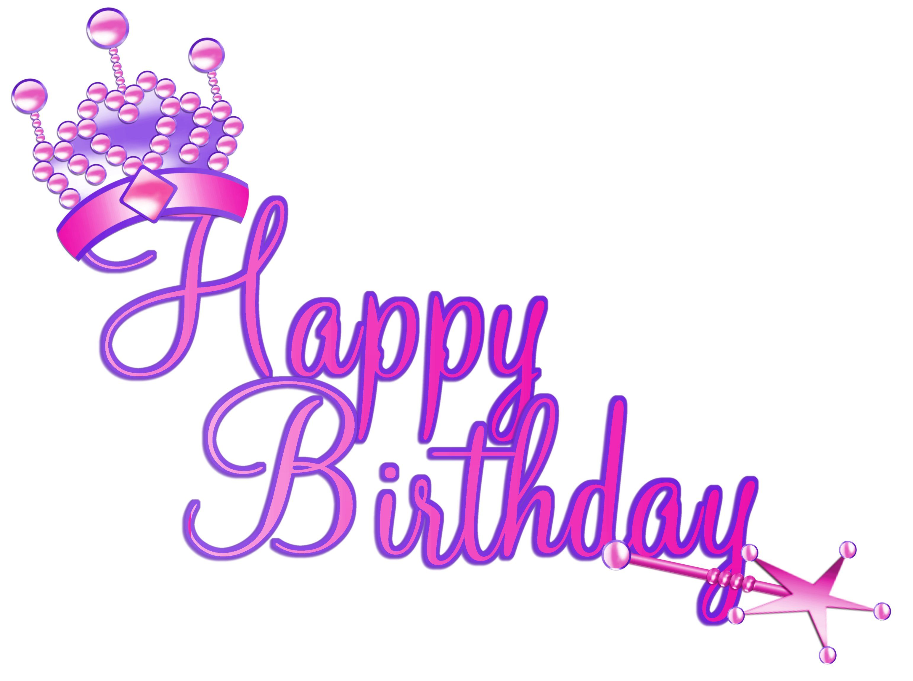 svg transparent library Free download glamorous for. Happy birthday clipart images